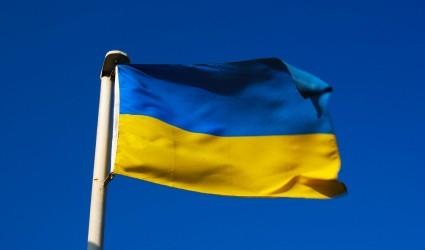 33578_Ukraine-Flag_550x300