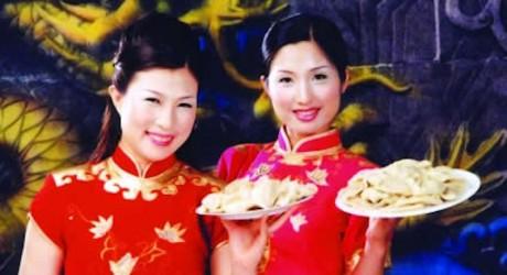 Jian & Li copy for AMS